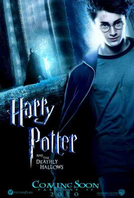 Harry Potter and the Deathly Hallows: Part I - 11 x 17 Movie Poster - Style B