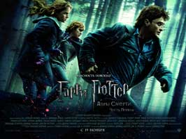 Harry Potter and the Deathly Hallows: Part I - 30 x 40 Movie Poster - Russian Style A