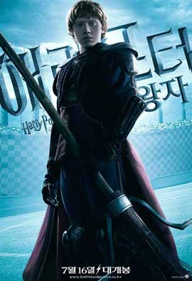Harry Potter and the Half-Blood Prince - 11 x 17 Movie Poster - Korean Style E