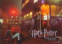 Harry Potter and the Prisoner of Azkaban - 8 x 10 Color Photo Foreign #1