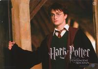 Harry Potter and the Prisoner of Azkaban - 8 x 10 Color Photo Foreign #9