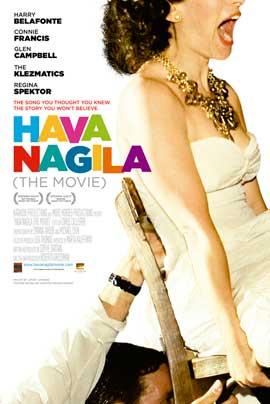 Hava Nagila: The Movie - 27 x 40 Movie Poster - Style A