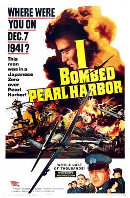 Hawai Middouei daikaikusen: Taiheiyo no arashi - 11 x 17 Movie Poster - Style A