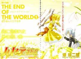 Hayate no gotoku! - 11 x 17 Movie Poster - Japanese Style B