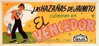 Hazanas de Jaimito, Las - 27 x 40 Movie Poster - Spanish Style A