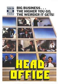 Head Office - 11 x 17 Movie Poster - Style B