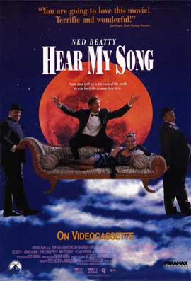 Hear My Song - 11 x 17 Movie Poster - Style A