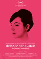 Heartbeats - 11 x 17 Movie Poster - German Style A