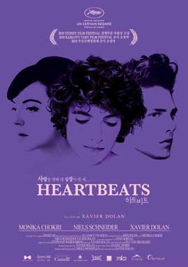 Heartbeats - 27 x 40 Movie Poster - Korean Style A