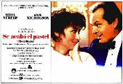 Heartburn - 27 x 40 Movie Poster - Spanish Style A