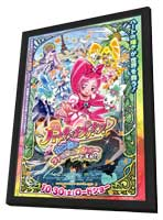 Heartcatch Precure - 11 x 17 Movie Poster - Japanese Style A - in Deluxe Wood Frame