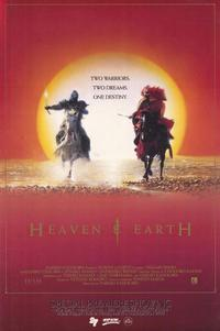 Heaven & Earth - 11 x 17 Movie Poster - Style A