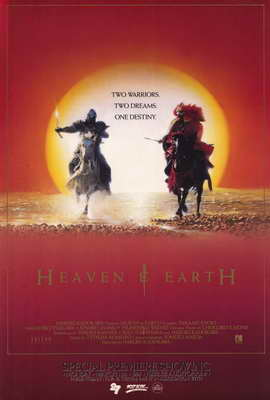 Heaven & Earth - 27 x 40 Movie Poster - Style A