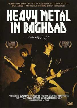 Heavy Metal in Baghdad - 11 x 17 Movie Poster - Style A