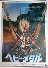 Heavy Metal - 11 x 17 Movie Poster - Japanese Style A