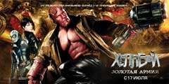 Hellboy 2: The Golden Army - 20 x 40 Movie Poster - Russian Style A