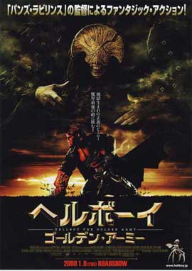 Hellboy 2: The Golden Army - 27 x 40 Movie Poster - Japanese Style A