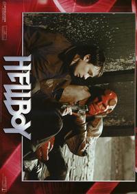 Hellboy - 11 x 14 Poster German Style C