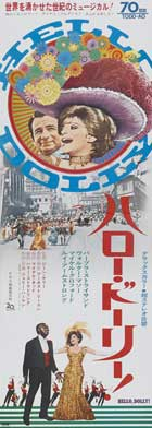 Hello, Dolly! - 14 x 36 Movie Poster - Japanese Style A
