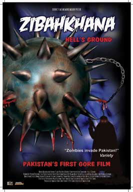 Hell's Ground - 43 x 62 Movie Poster - Bus Shelter Style A