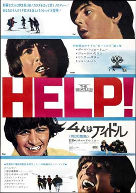 Help! - 11 x 17 Movie Poster - Japanese Style A