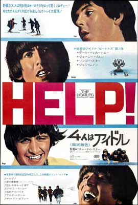 Help! - 27 x 40 Movie Poster - Japanese Style A