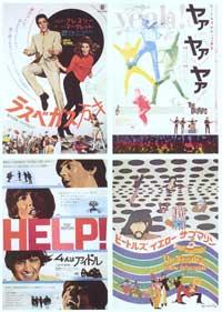 Help! - 11 x 17 Movie Poster - Japanese Style B