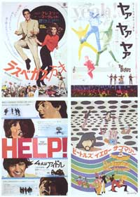 Help! - 27 x 40 Movie Poster - Japanese Style B