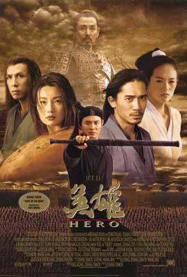 Hero - 11 x 17 Movie Poster - Style E