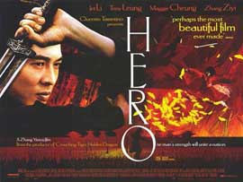 Hero - 11 x 17 Movie Poster - UK Style A