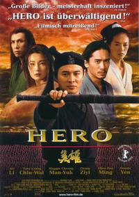 Hero - 8 x 10 Color Photo Foreign #10
