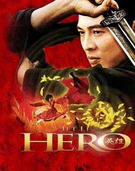 Hero - 11 x 17 Movie Poster - Style I