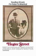 Hester Street - 11 x 17 Movie Poster - Style A
