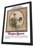 Hester Street - 11 x 17 Movie Poster - Style A - in Deluxe Wood Frame