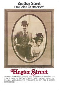 Hester Street - 27 x 40 Movie Poster - Style A