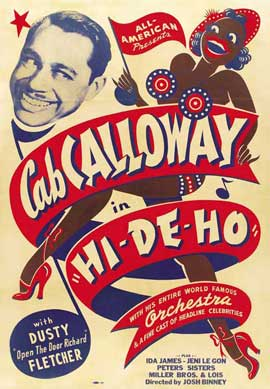 Hi-De-Ho - 27 x 40 Movie Poster - Style B