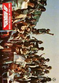 Hi-Riders - 11 x 14 Poster German Style K