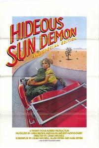 Hideous Sun Demon - 11 x 17 Movie Poster - Style B