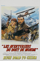 High Road to China - 11 x 17 Movie Poster - Belgian Style B