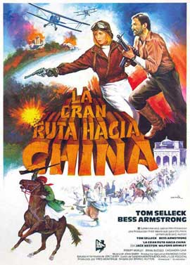 High Road to China - 11 x 17 Movie Poster - Spanish Style A