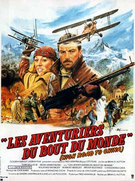 High Road to China - 11 x 17 Movie Poster - French Style A