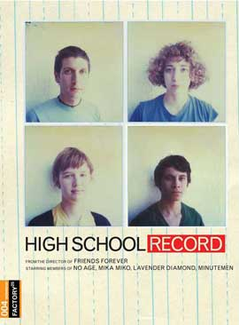 High School Record - 11 x 17 Movie Poster - Style A