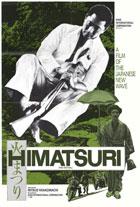 Himatsuri - 27 x 40 Movie Poster - Style A