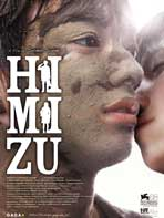 Himizu - 11 x 17 Movie Poster - Japanese Style A
