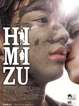 Himizu - 27 x 40 Movie Poster - Japanese Style A