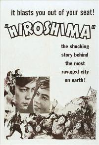 Hiroshima - 27 x 40 Movie Poster - Style A