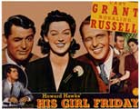 His Girl Friday - 11 x 14 Movie Poster - Style A