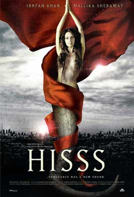 Hisss - 11 x 17 Movie Poster - Style A