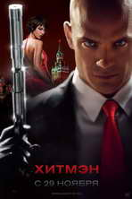 Hitman - 27 x 40 Movie Poster - Russian Style A