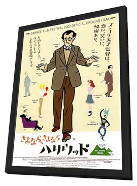 Hollywood Ending - 11 x 17 Movie Poster - Japanese Style A - in Deluxe Wood Frame